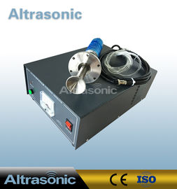 Chiny 30khz Trumpt Type Ultrasonic Atomization Equipment for High Precise Coating Industry dystrybutor